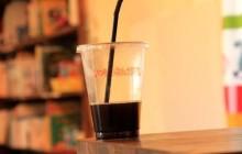コーヒーに隠しメッセージ