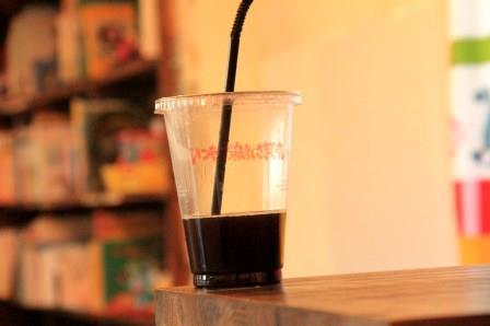 コーヒーにメッセージ