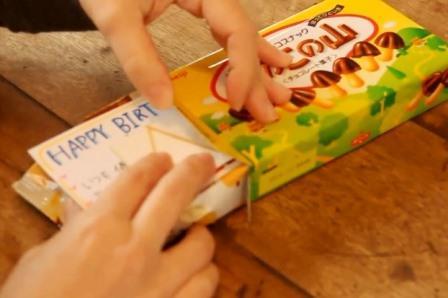 お菓子に仕掛けサプライズ